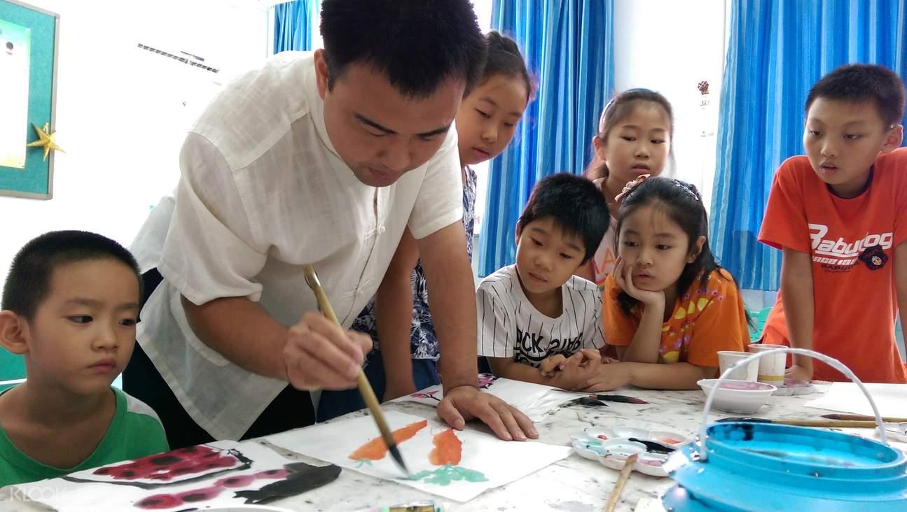 四合書院中國傳統技法