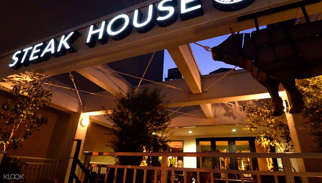 steak house pound shinsaibashi exterior