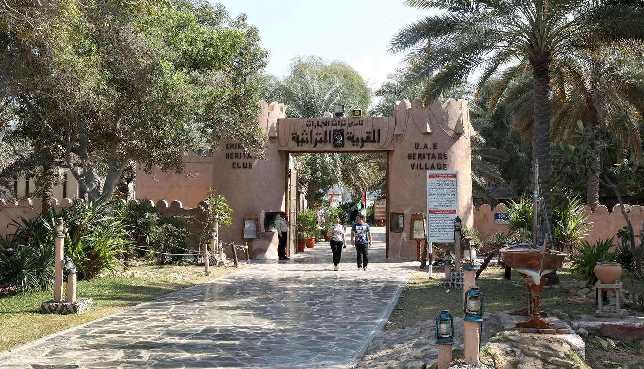 阿联酋传统民俗村