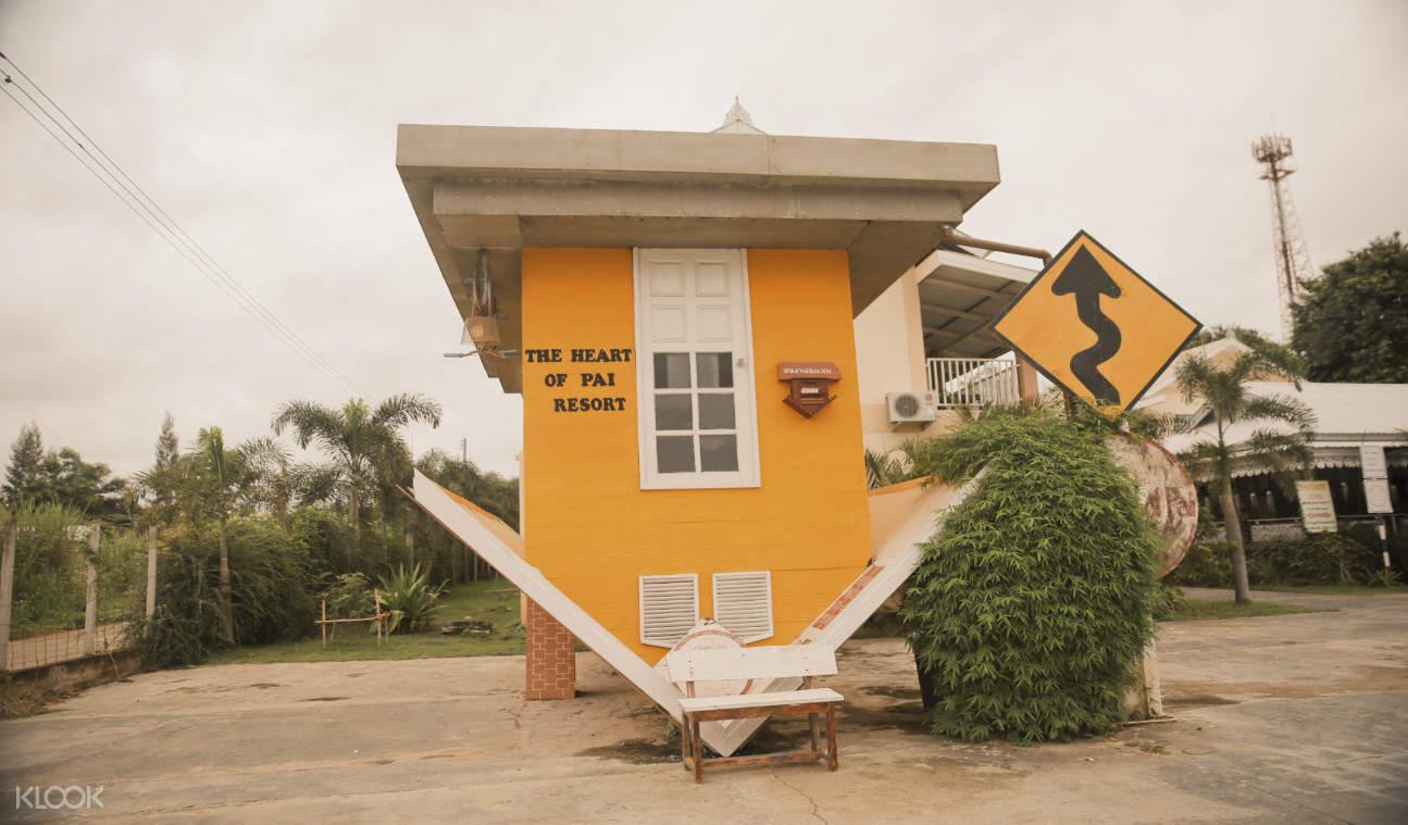泰国 清迈 拜县 倒立小屋