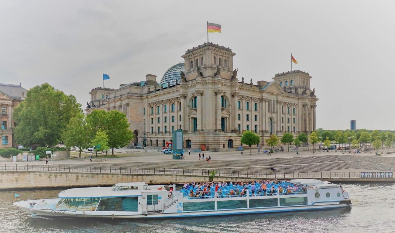 柏林施普雷河&蘭維爾運河遊船之旅