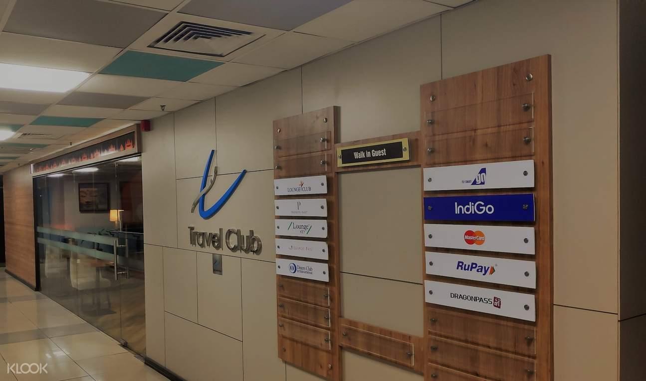 travel club lounge nagpur domestic airport
