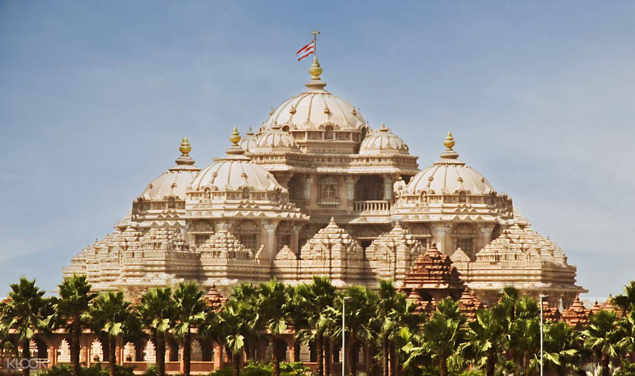 Akshardham Temple With Musical Fountain Show