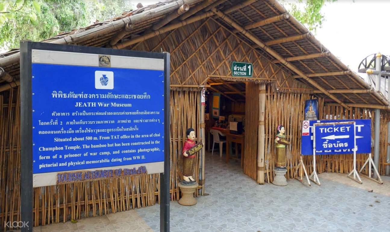 Jeath War museum Day Tour Pribadi Kanchanaburi Highlights