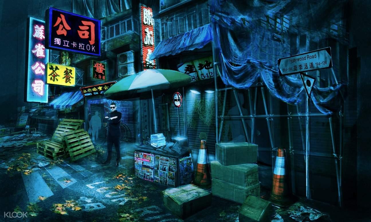 universal studios singapore halloween horror nights 8 express pass