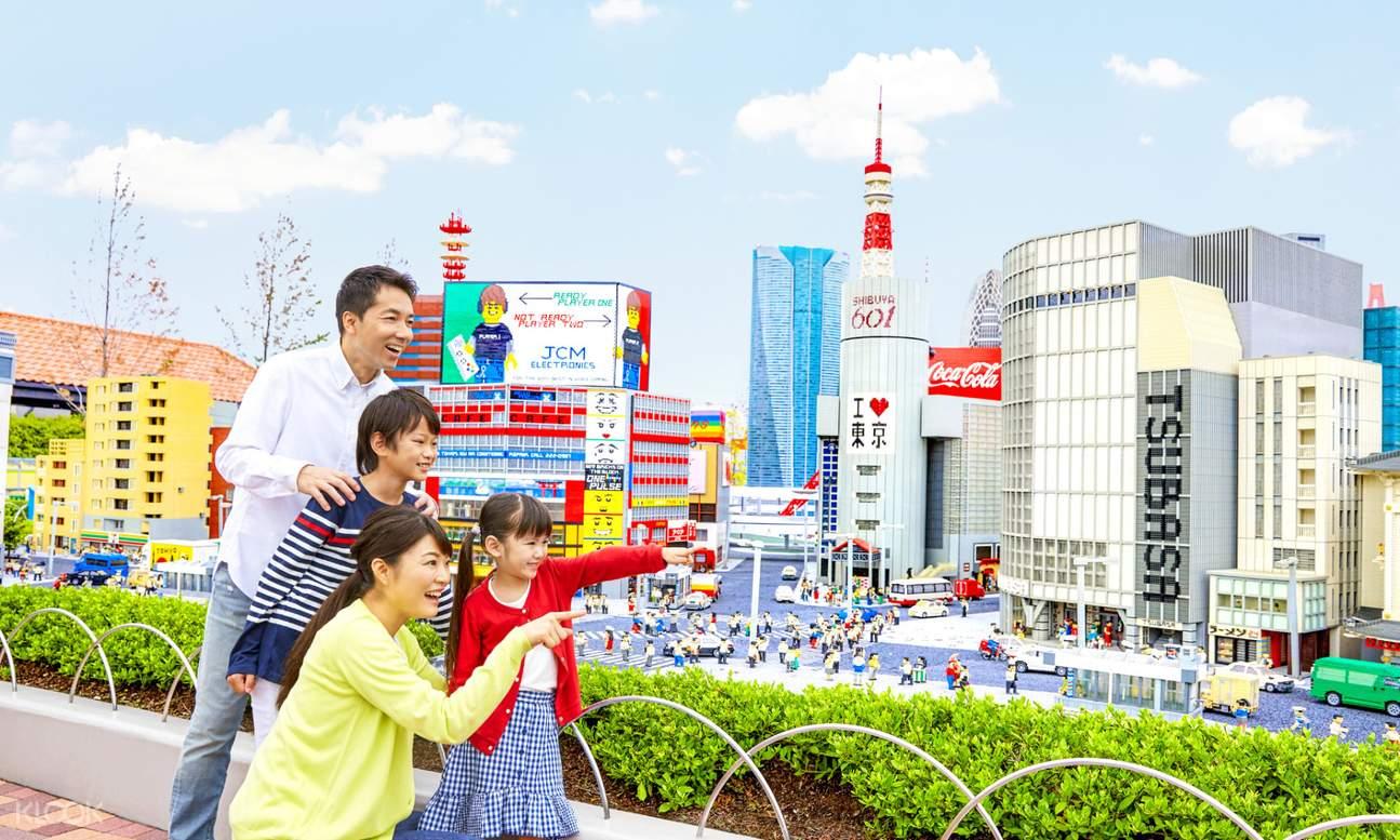 名古屋樂高遊樂園