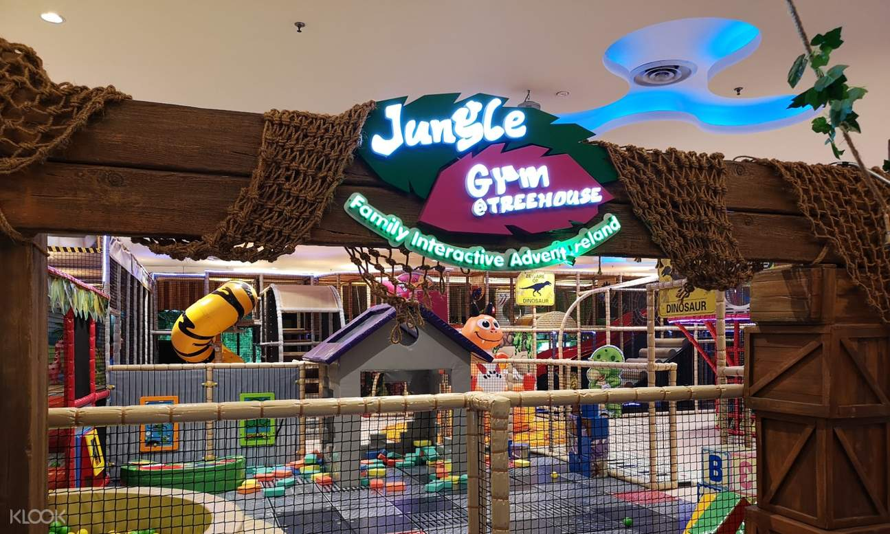Jungle Gym signage
