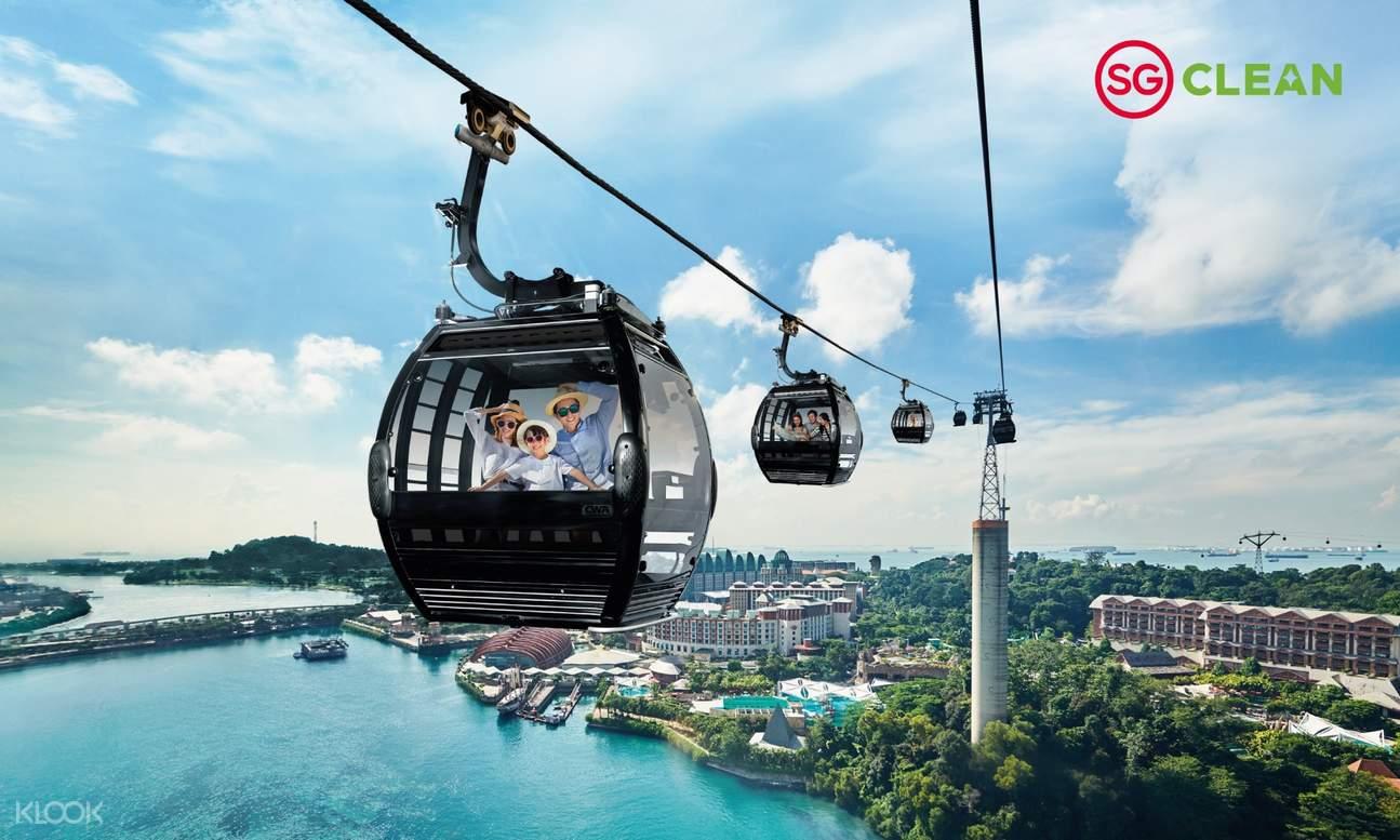 Singapore Cable Car Faber Peak