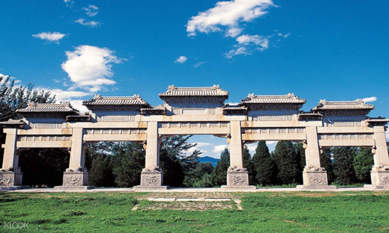 view of arches of ming tombs