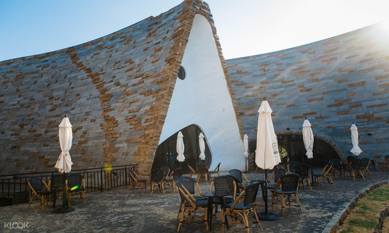 exterior of World Coffee Museum