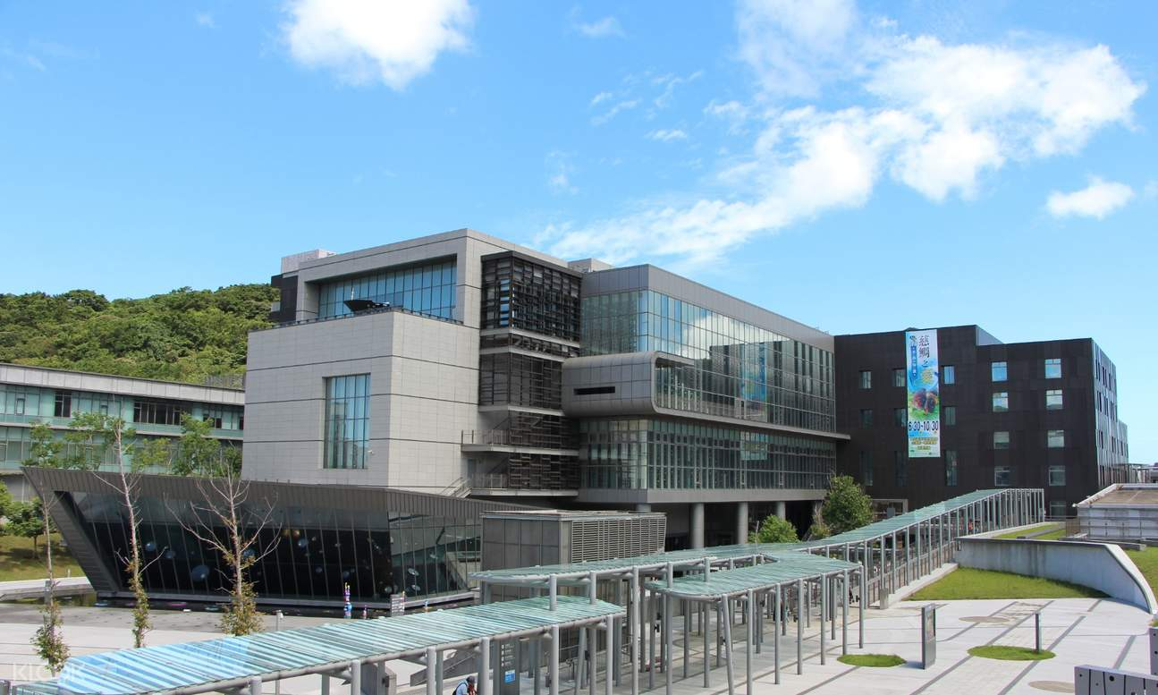 National Museum of Marine Science and Technology in Taipei