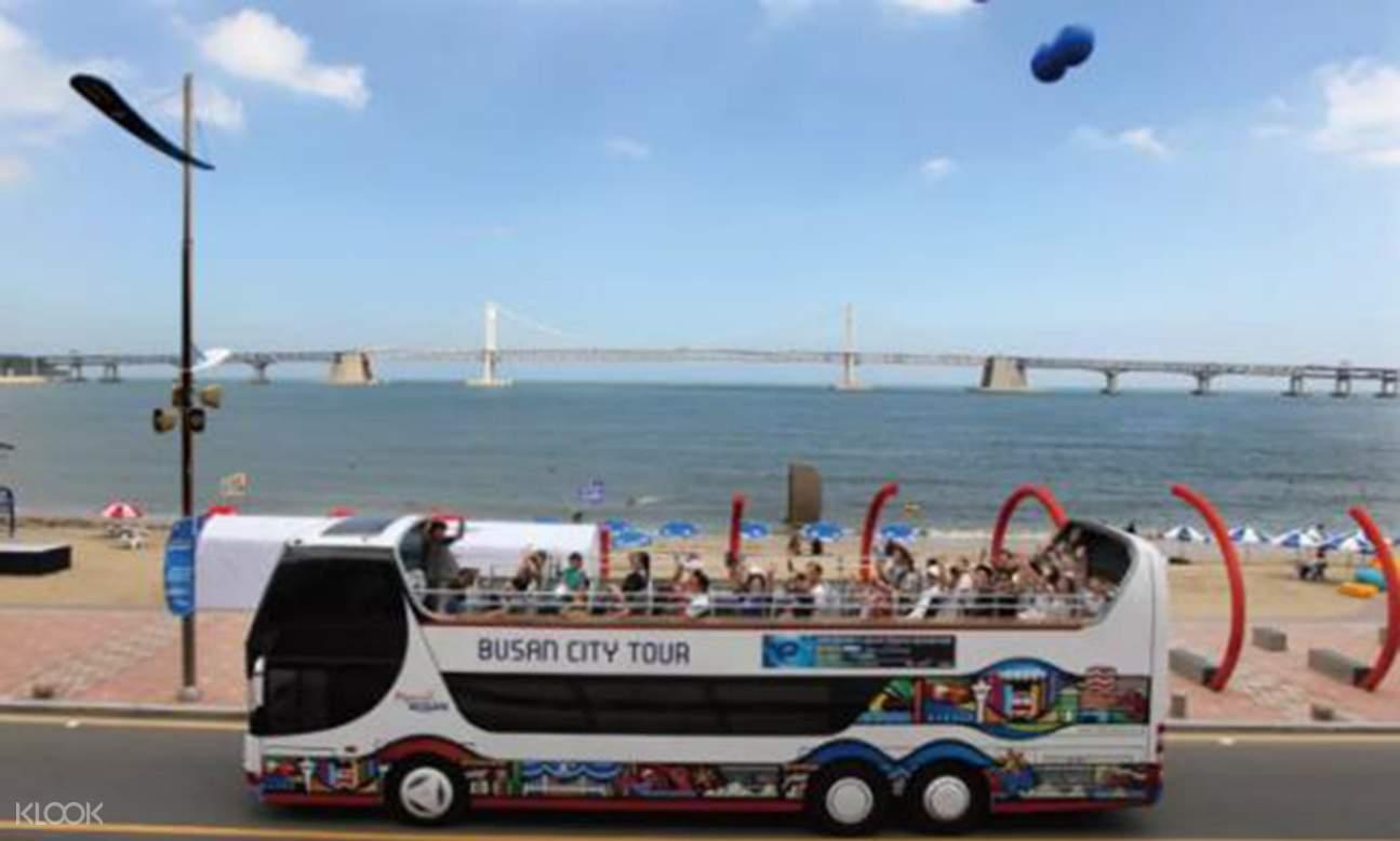 BUTI Busan City Tour Bus Pass
