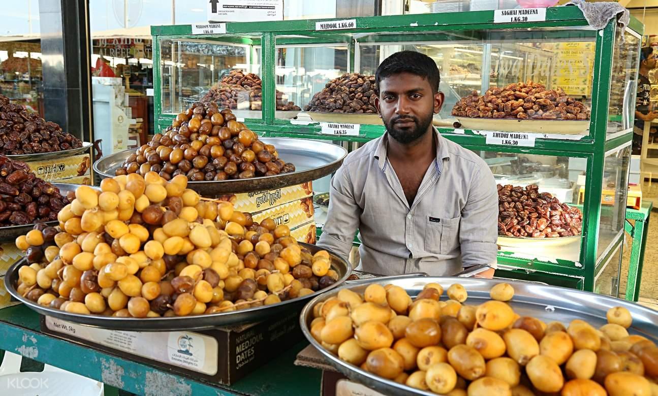 阿布扎比 椰枣市场