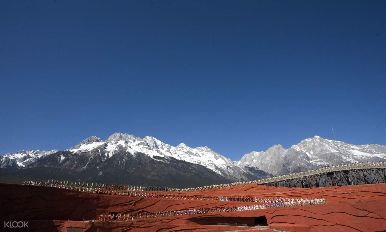 Lijiang Impression show