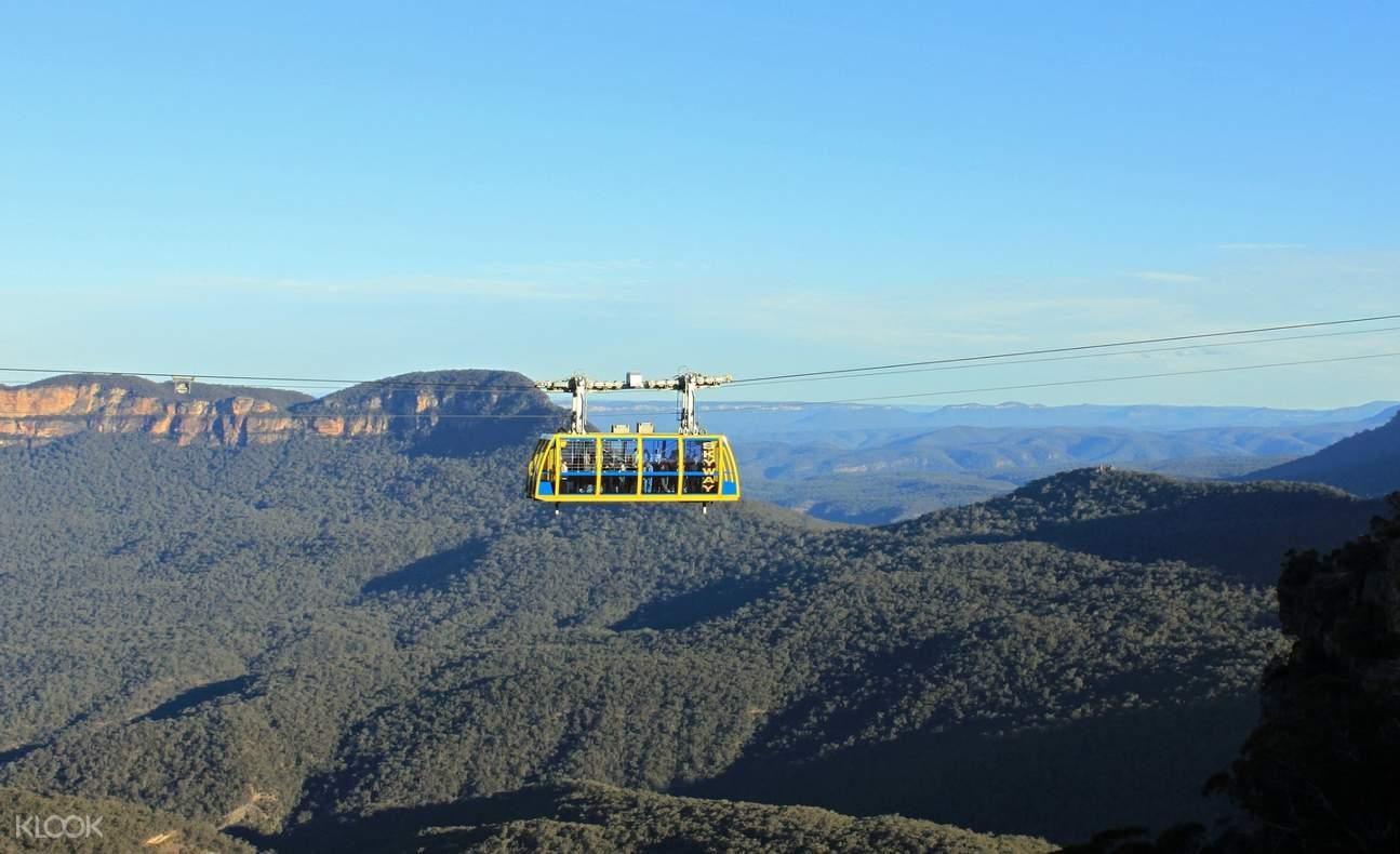 蓝山风景世界缆车