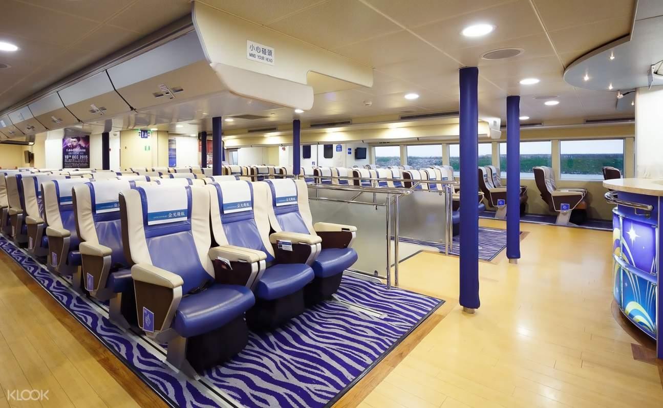 cotaijet ferry first class seats