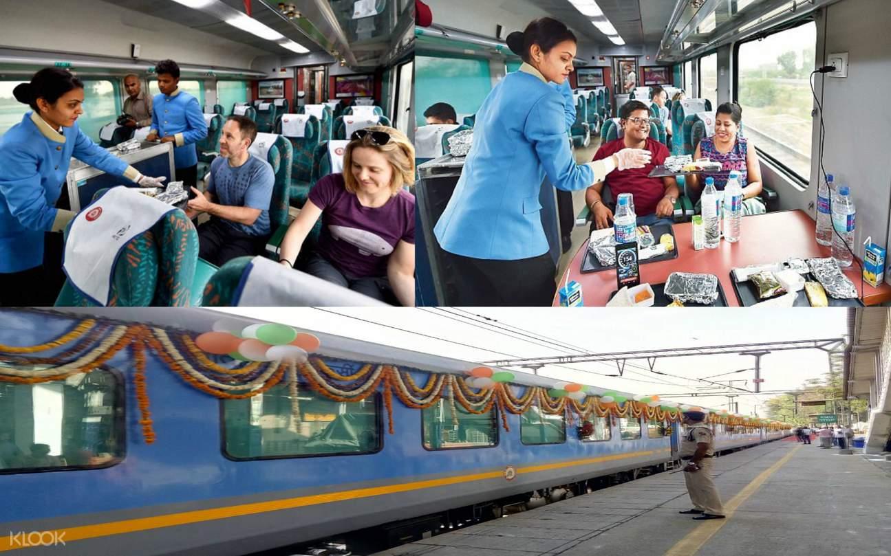 印度快速列车
