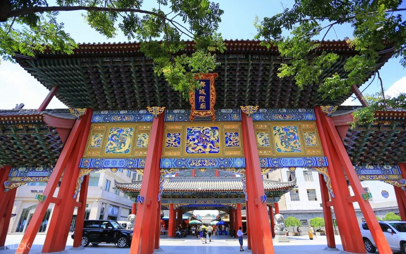 西安回民街美食,西安城隍庙,西安回坊,西安民俗探索,西安纯玩半日游,西安旅游纯玩团,西安自由行,西安市内自由行