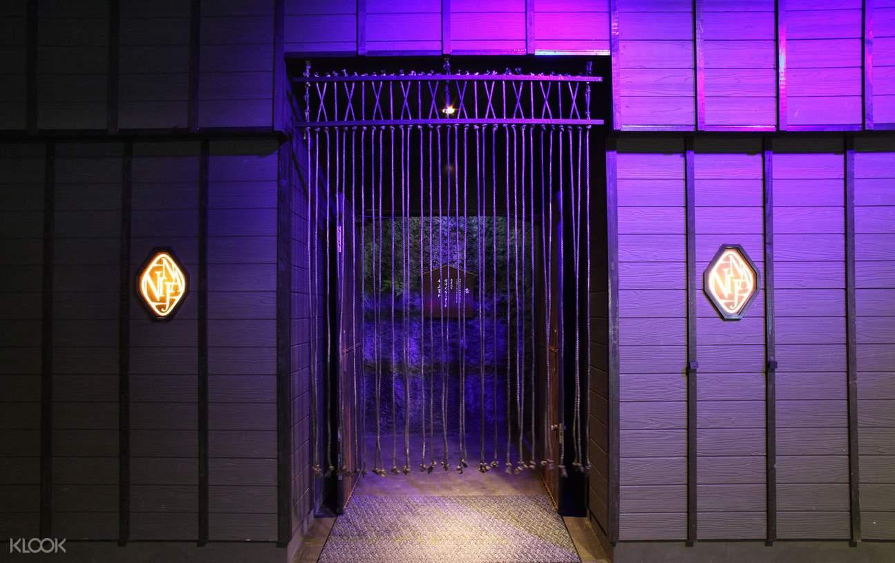 忍者京都主題餐廳