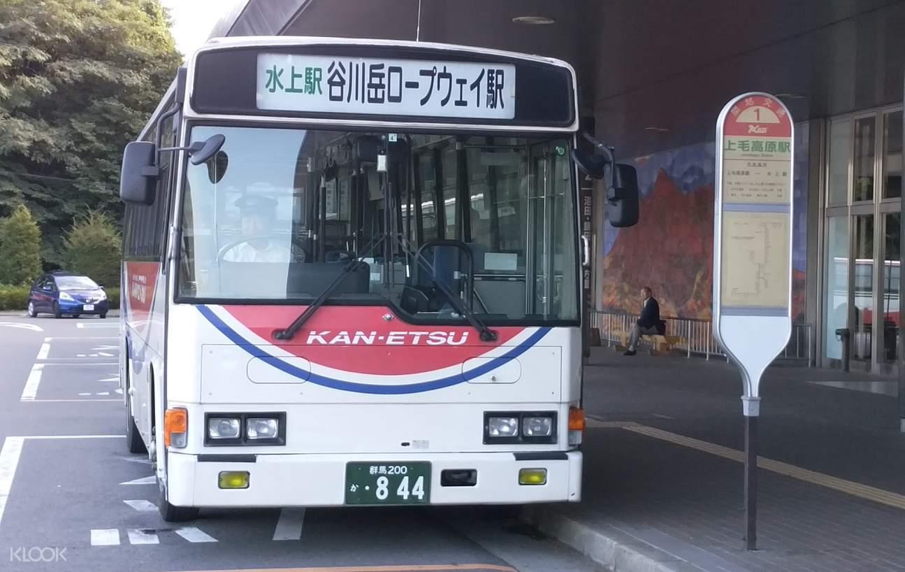 minakami bus