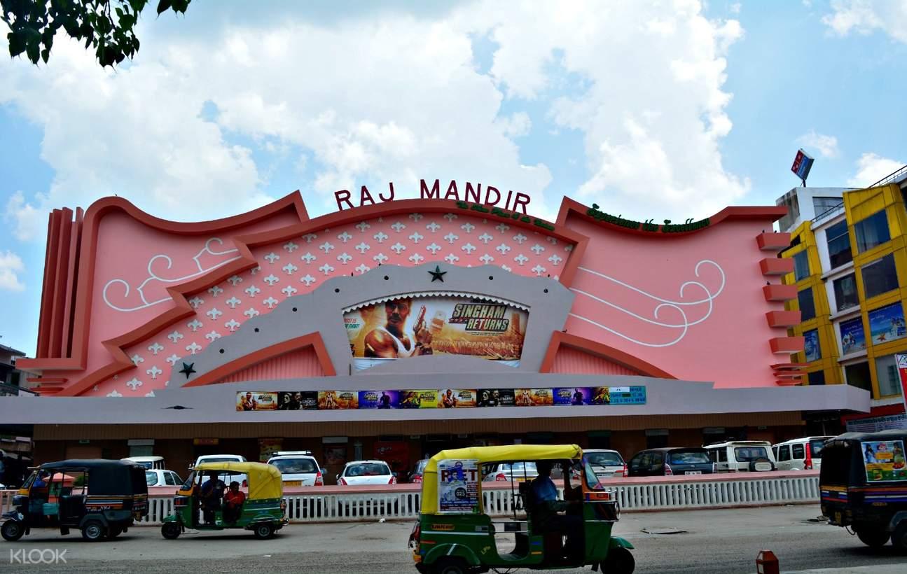 Rajmandir Cinema