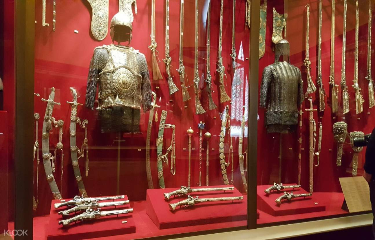 armoury at armoury chamber