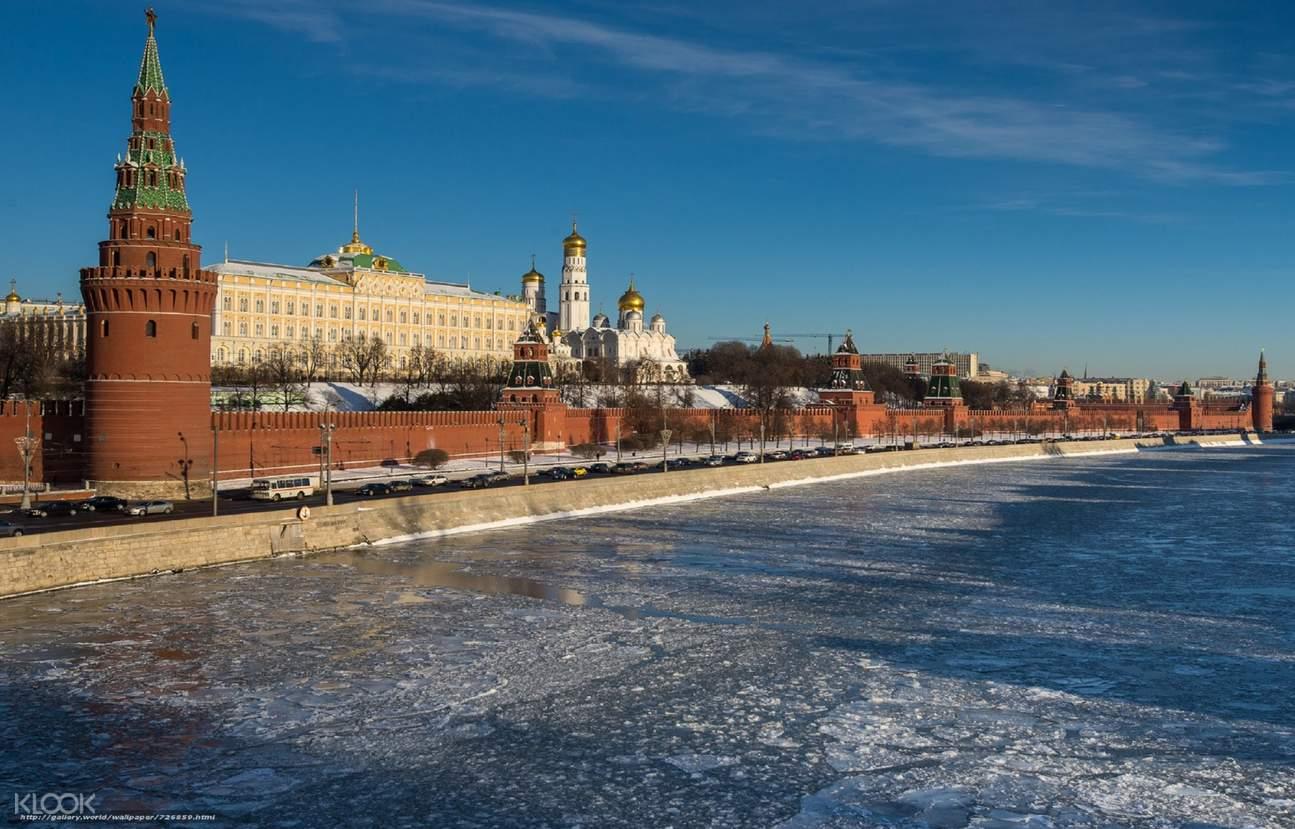 莫斯科克里姆林宫门票