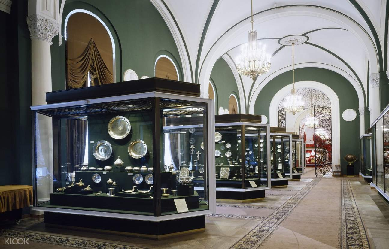 armoury chamber display