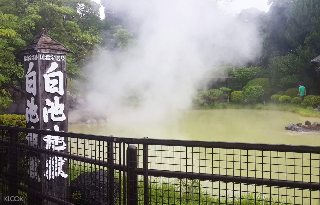 Beppu Hot Spring