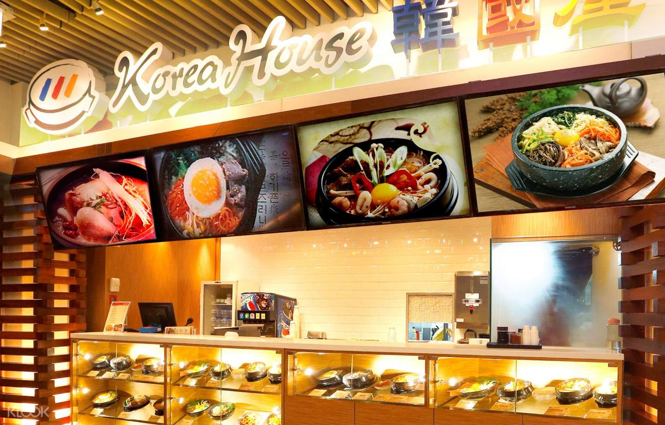 Restaurant Exterior of Korea House in Mong Kok
