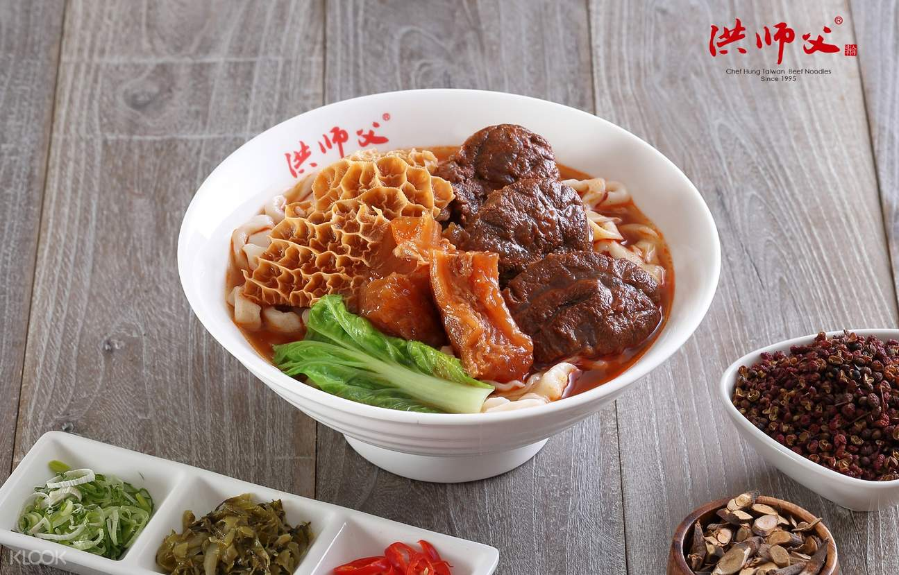 chef hung taipei, chef hung taipei taiwan, chef hung beef noodle soup, chef hung signature beef noodle soup, chef hung three treasures beef noodle soup, chef hung beef brisket noodle soup, chef hung taiwanese beef noodle