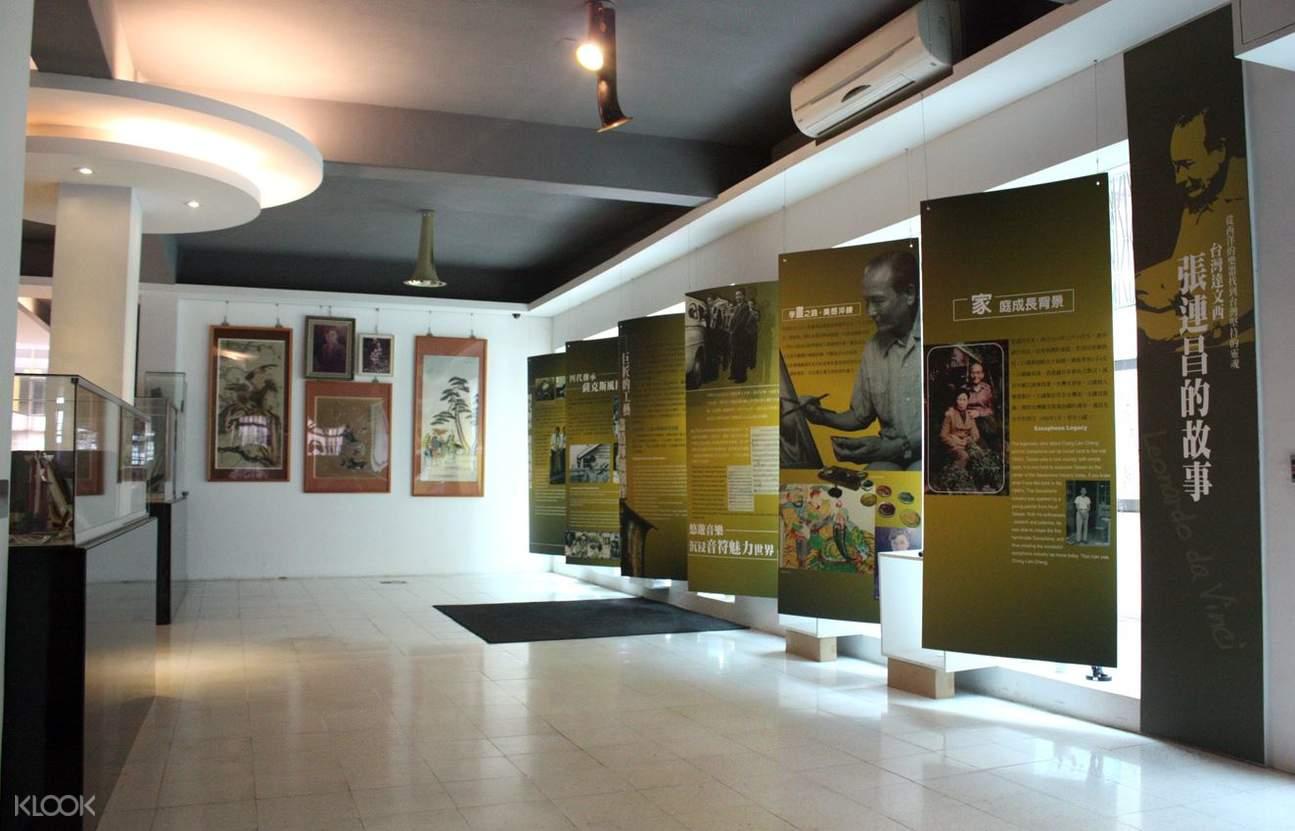 museum di taichung
