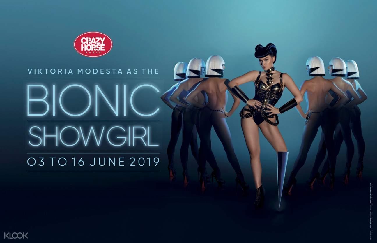bionic show girl poster crazy horse paris