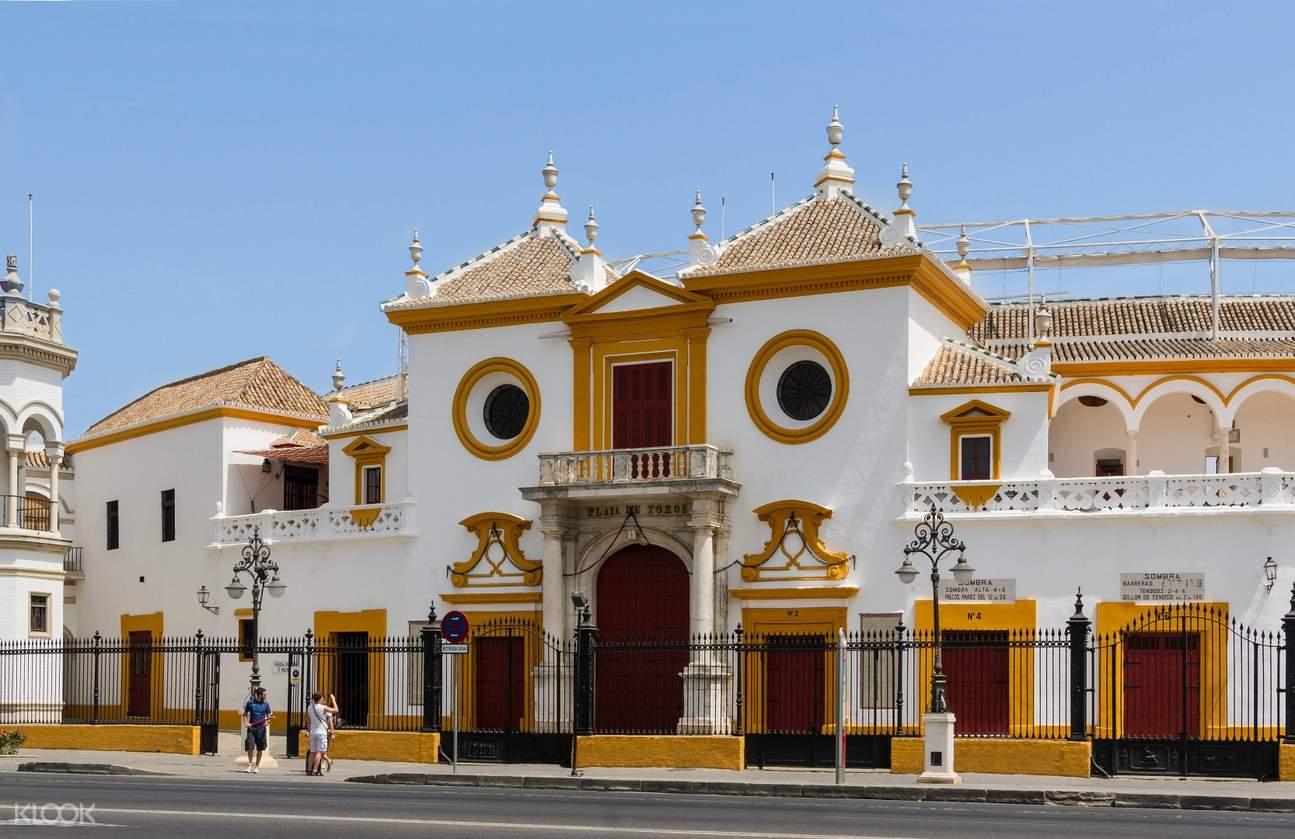 塞維利亞barrio del arenal 徒步之旅