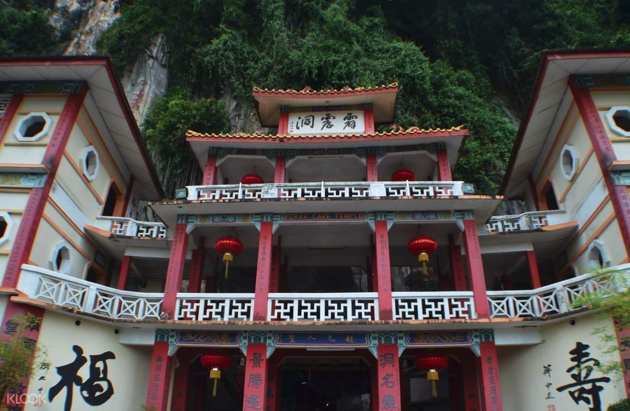 霹靂洞廟宇