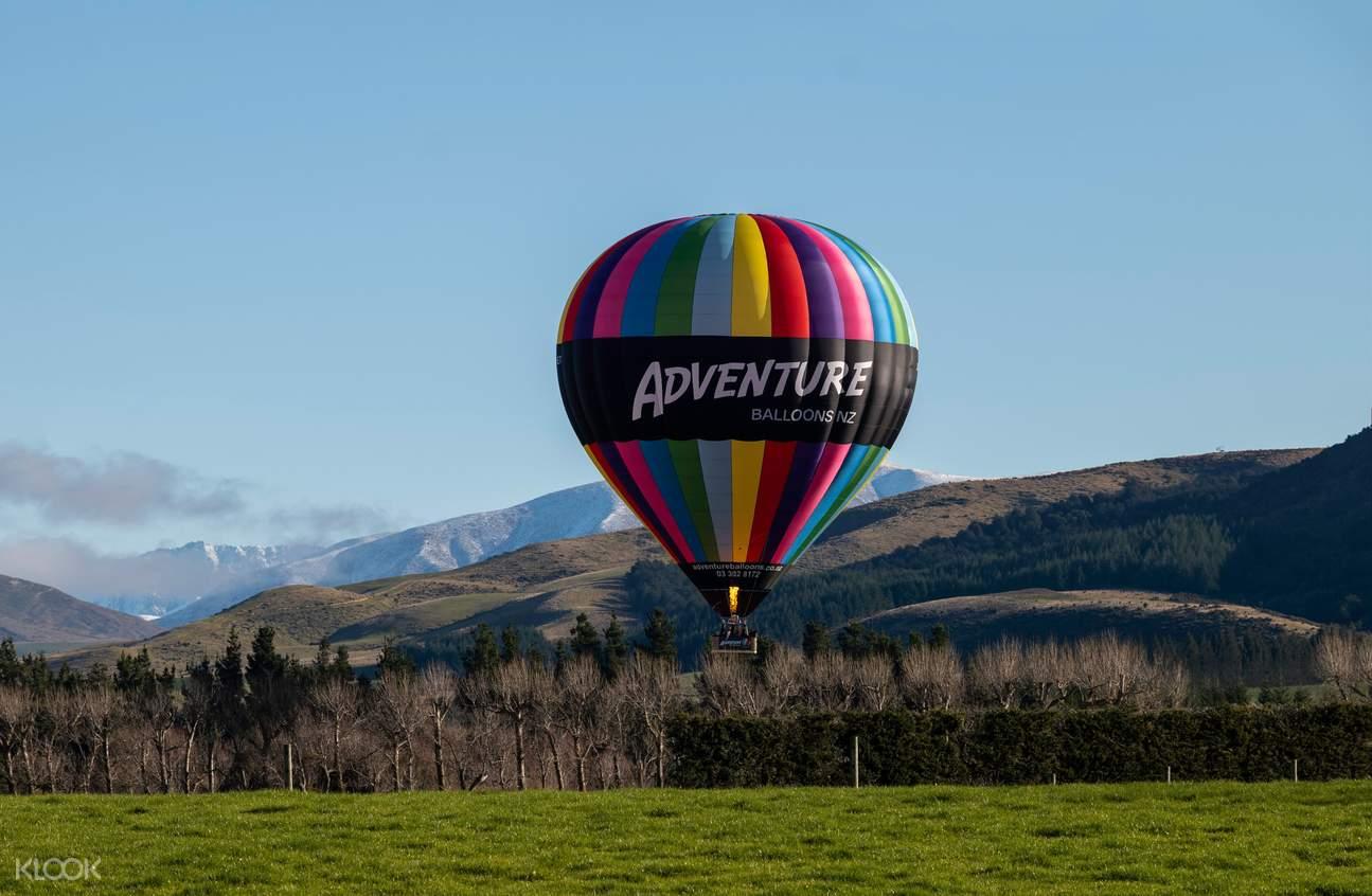 see Mt Hutt from up high Christchurch hot air balloon