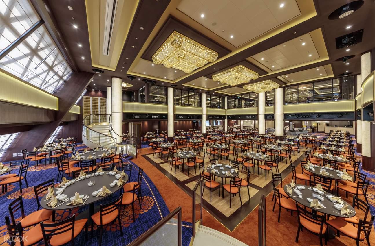 Dream Dining Restaurant