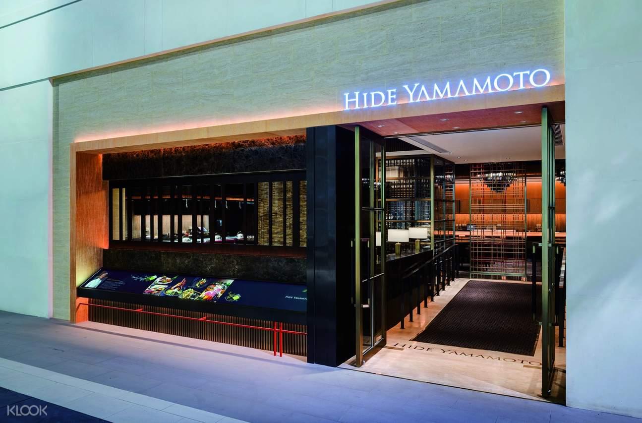 Exterior Hide Yamamoto in Studio City
