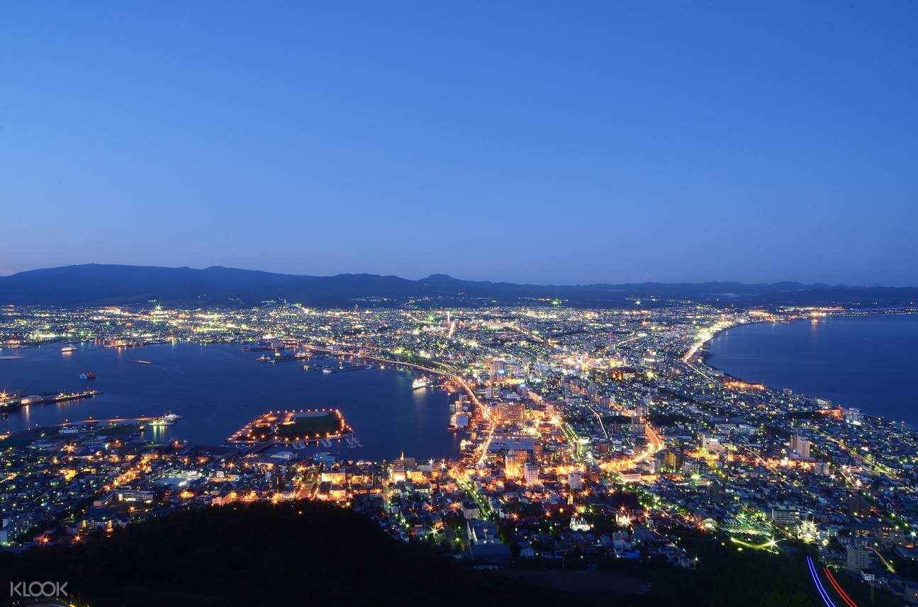 北海道goldencouponbook