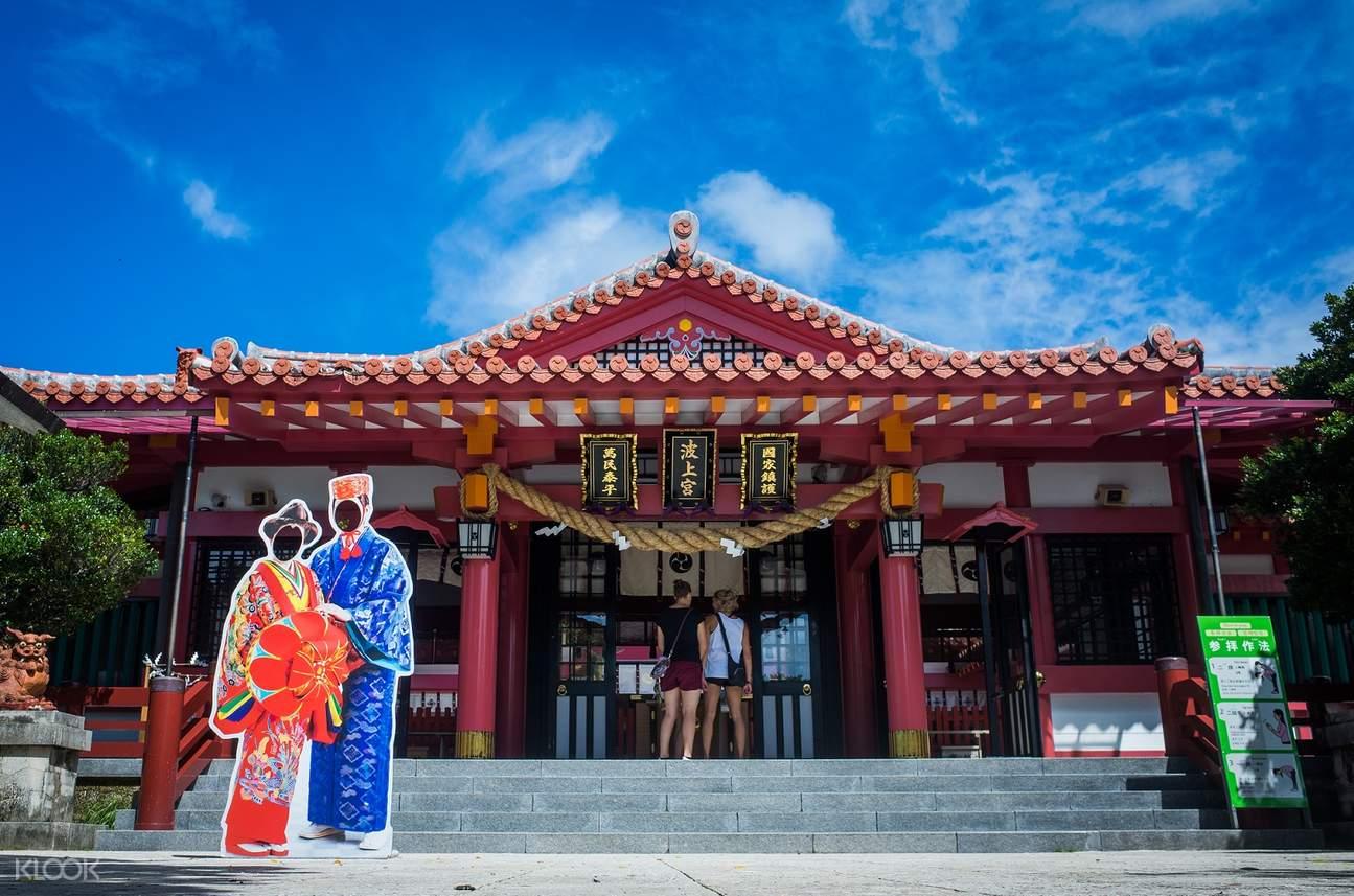 冲绳波之上神宫,冲绳一日游,那霸观光,濑长岛观光,波上宫