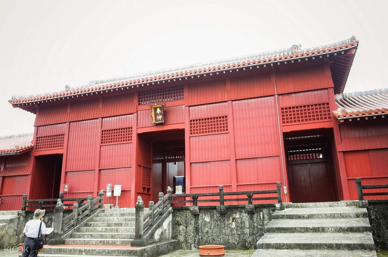 Shuri Castle, Kinjo Stone Road, and Coral Dyeing Experience Half Day Trip in Okinawa