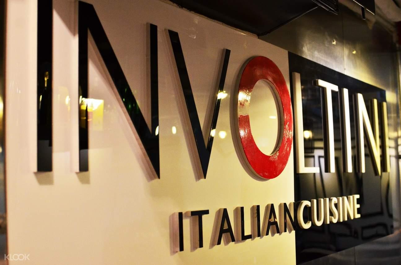 Involtini Italian Cuisine in Causeway Bay