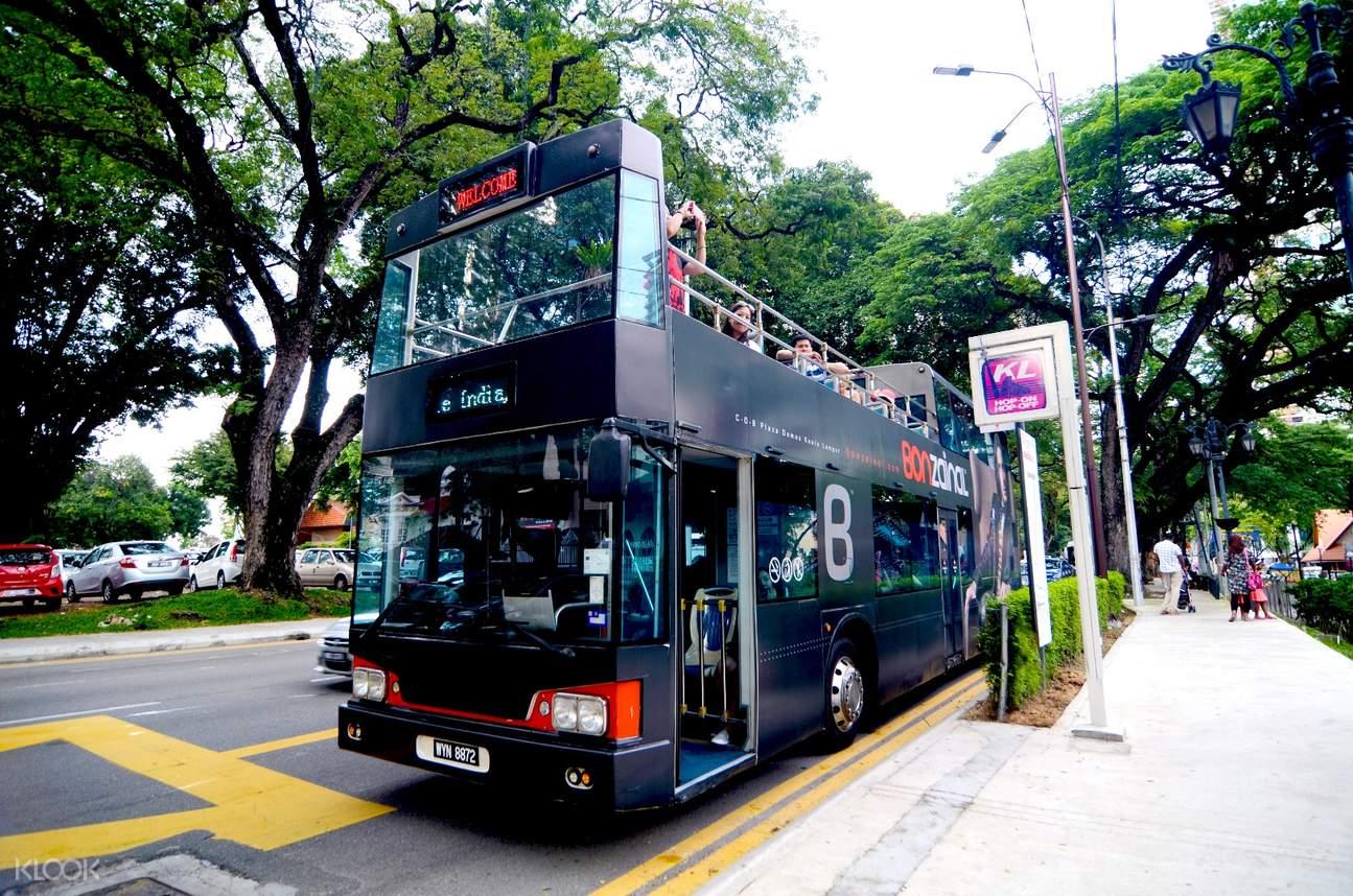 吉隆坡随上随下城市观光巴士