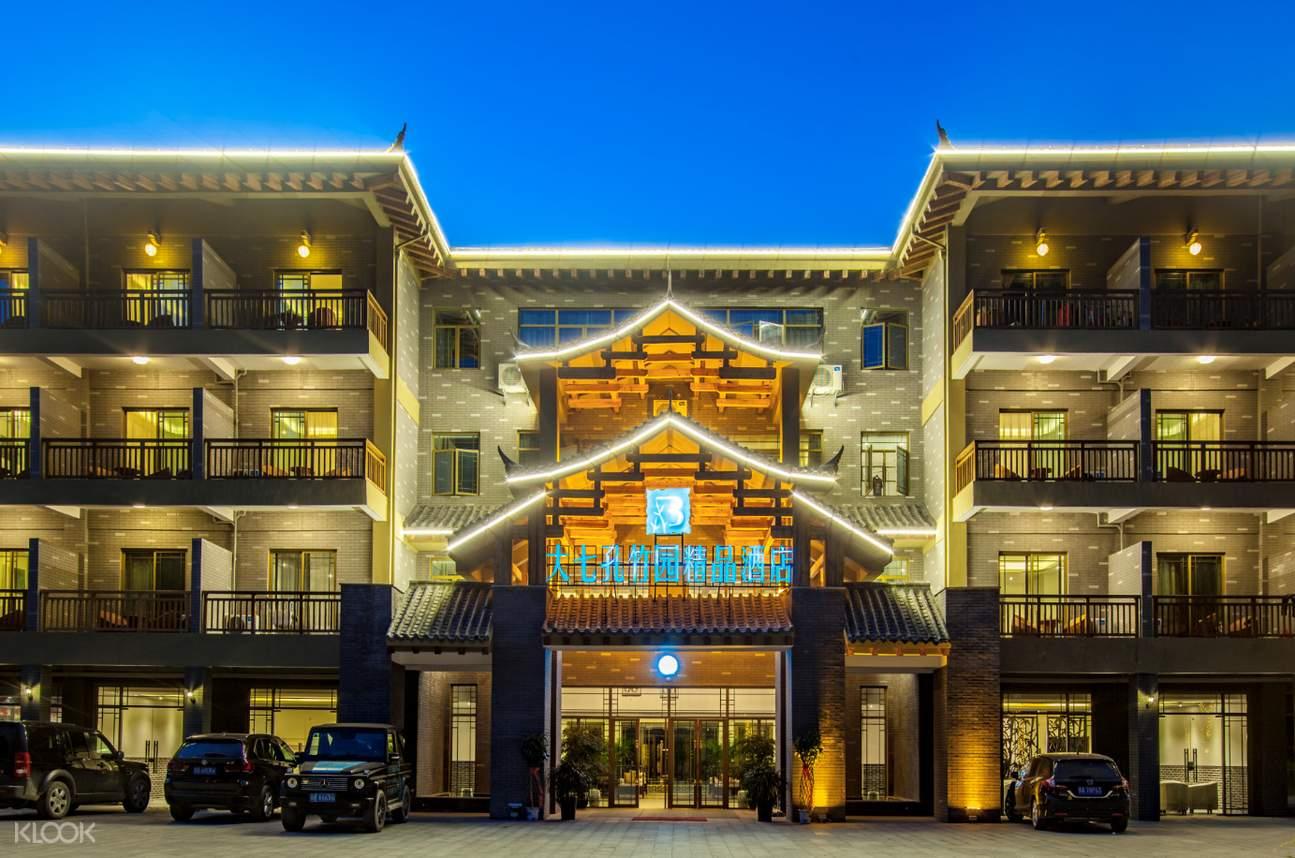 Zhuyuan Boutique Hotel