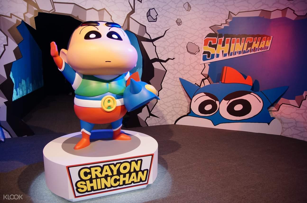 Crayon Shin-Chan Kasukabe Adventure 2017 - Macau