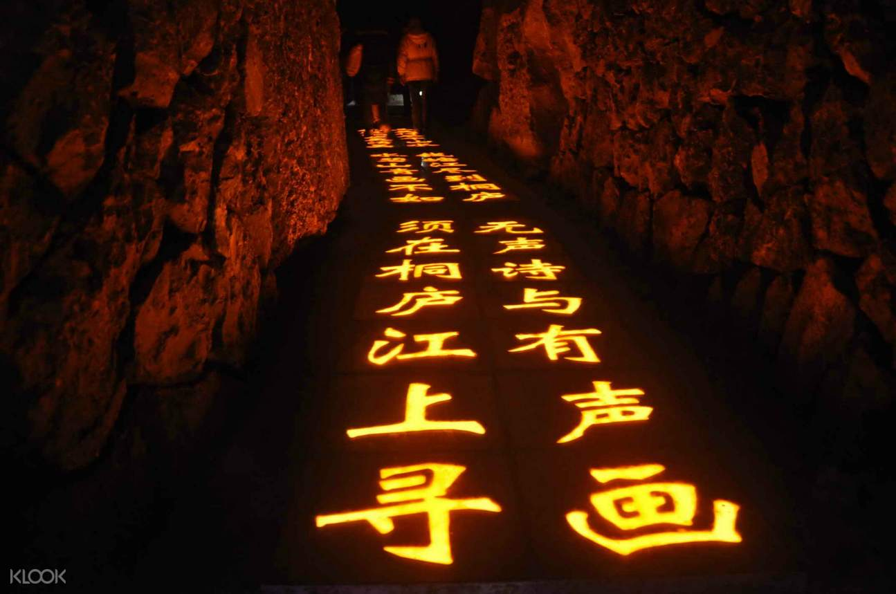 杭州瑶琳仙境