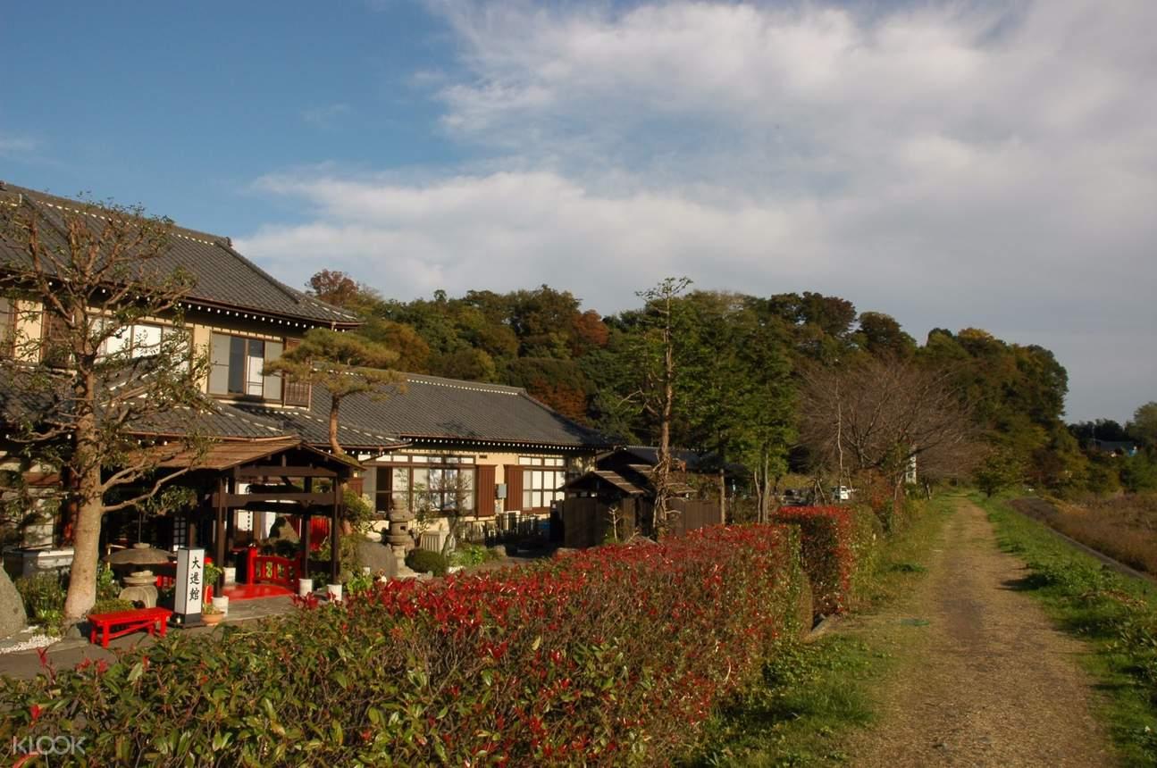 Kanagawa Daishinkan Hot Spring Experience