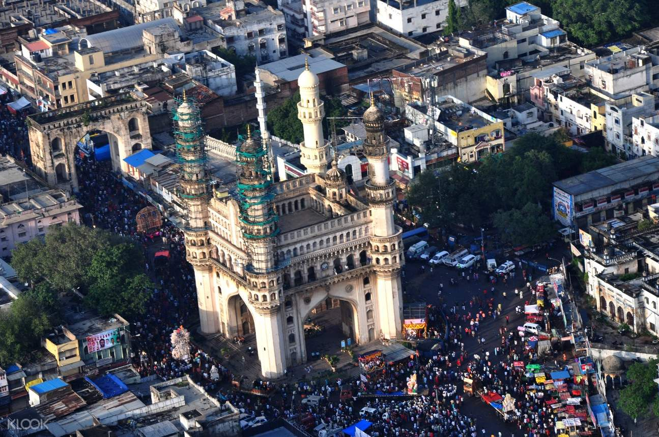hyderabad famous city sights from above