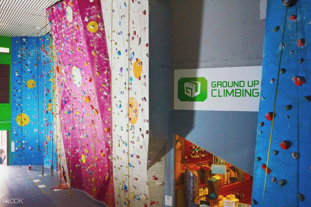 新加坡攀岩中心抱石和攀岩項目通票