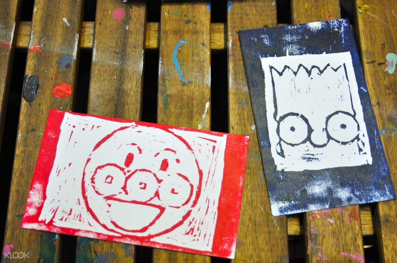 printmaking art class